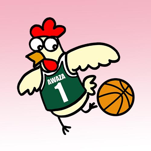 バスケットボールスクール検索